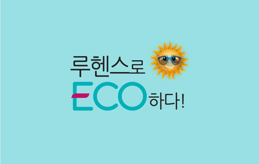 Eco tiết kiệm 30% điện năng