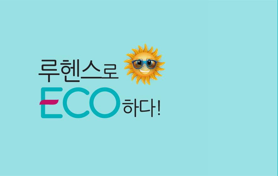 Chế độ ECO thông minh tiết kiệm điện năng
