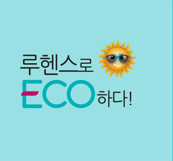 Chế độ ECO tiết kiệm điện 30%